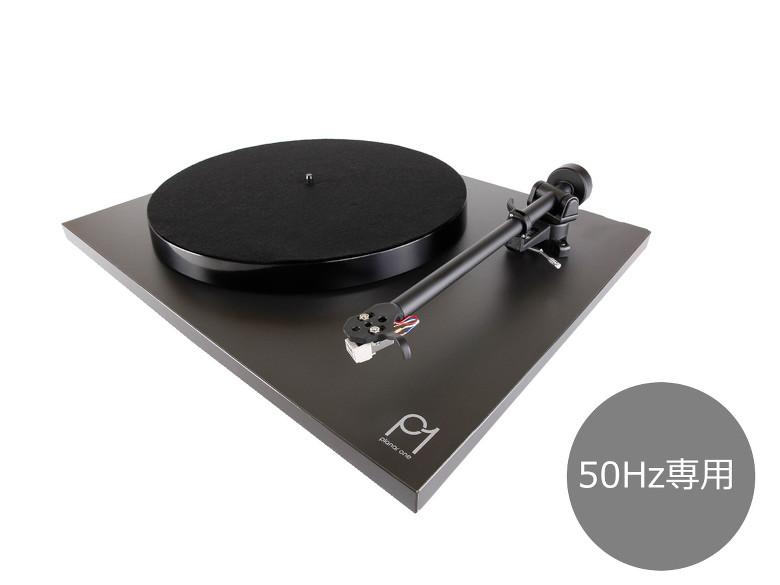 Planar 1 MK2-Black 50Hz