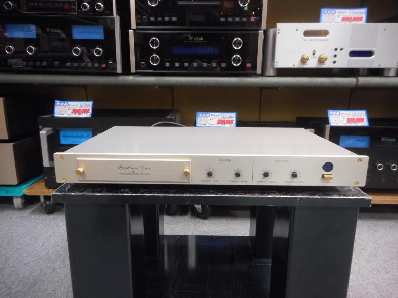 FM acoustics FM332X100