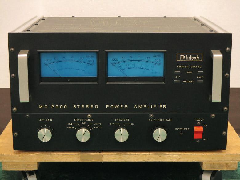 McIntosh MC2500 BLACK