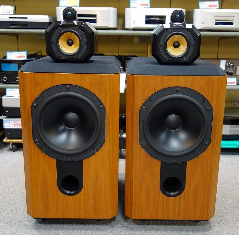 B&W MATRIX801 SERIES3 M