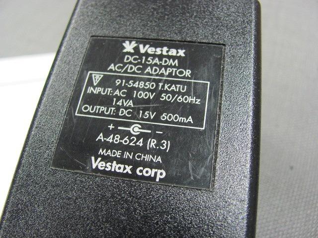 Vestax Pmc Vestax Pmc-170a