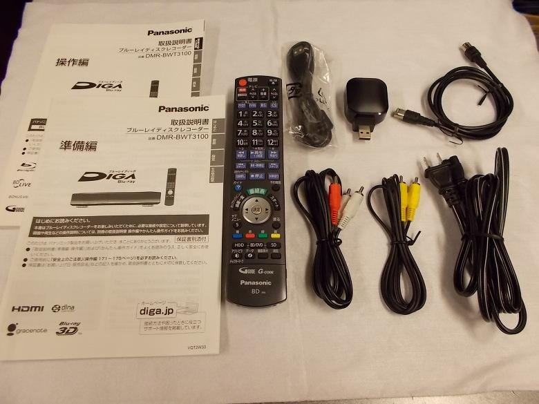 地デジ対応機種 Panasonic DMR-BWT3100 【中古】